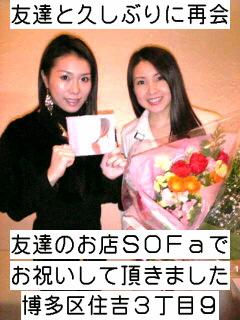 f0048372_9594632.jpg