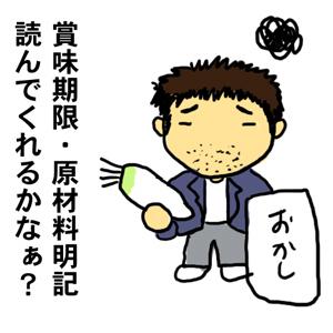 c0143177_23143889.jpg