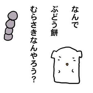 c0143177_2315183.jpg