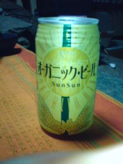 オーガニックビール_a0045193_17383118.jpg