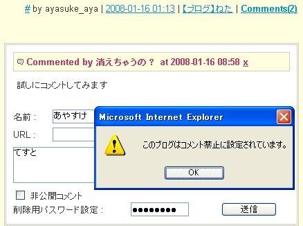 b0030122_11165069.jpg