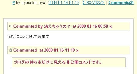 b0030122_1118436.jpg
