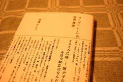 b0056630_2312892.jpg