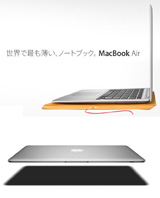 MacBook Air用_c0006432_9565953.jpg