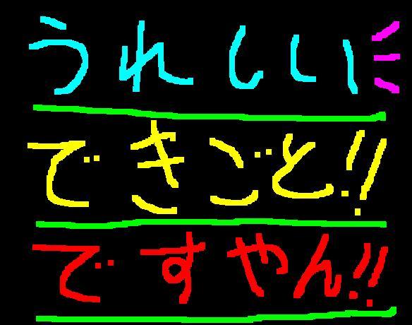 f0056935_1047158.jpg