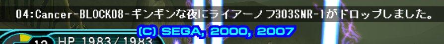 d0044037_724265.jpg