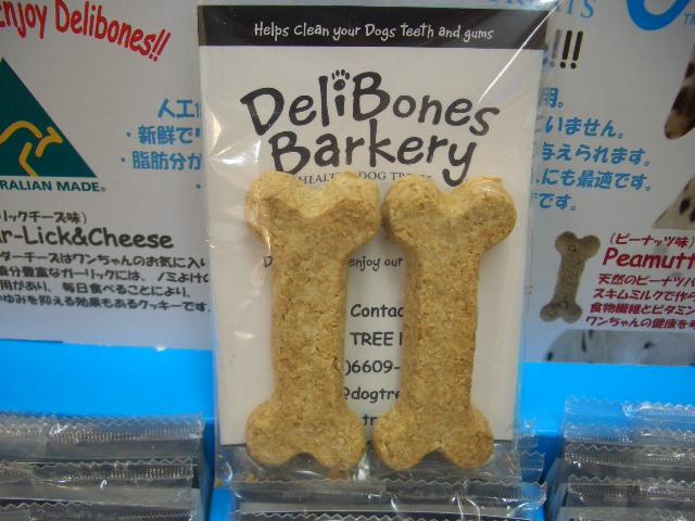 新商品 デリボーンクッキー!でもちょっとガッカリ。_f0098338_15455411.jpg