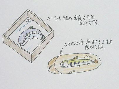 f0065551_0255661.jpg