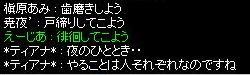 e0075271_933928.jpg
