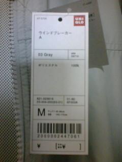 b0097275_1410215.jpg