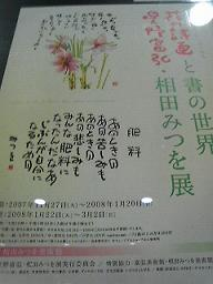 f0016981_22542157.jpg