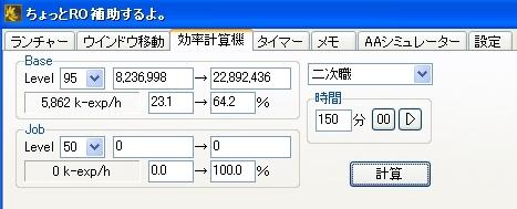 d0081883_028127.jpg
