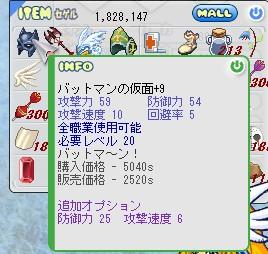 f0130485_629142.jpg