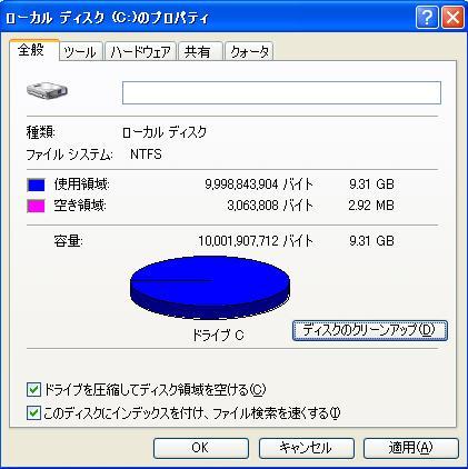 b0052195_2211953.jpg