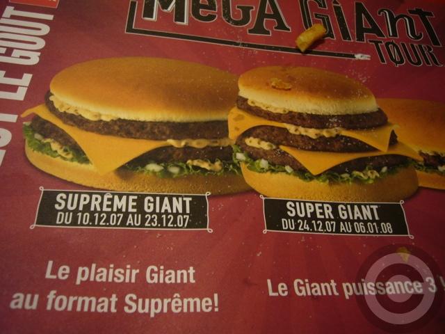 ■ヨーロピアンテイストなハンバーガー(パリ)_a0014299_2442357.jpg