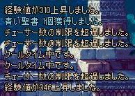 b0096204_5214543.jpg