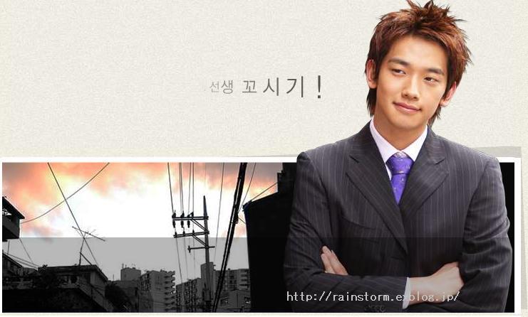 サンドゥ、学校へ行こう!」 START! | 韓... サンドゥ 学校へ行こう!サンドゥ学校へ