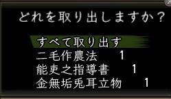 b0077913_8523716.jpg