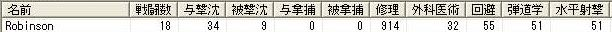c0080816_1463476.jpg