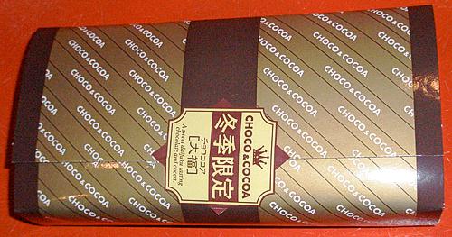 4本目となる「PSYCHOTONE」が完成〜♪_e0053731_19511964.jpg