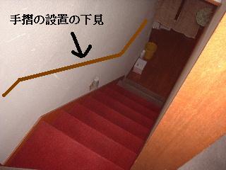 f0031037_17313850.jpg