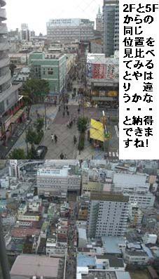 新世界の通天閣_a0084343_14541187.jpg