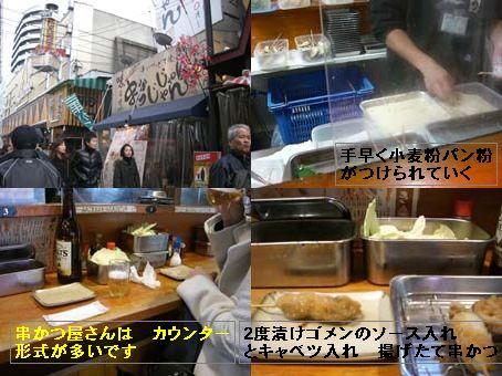 新世界の通天閣_a0084343_150019.jpg
