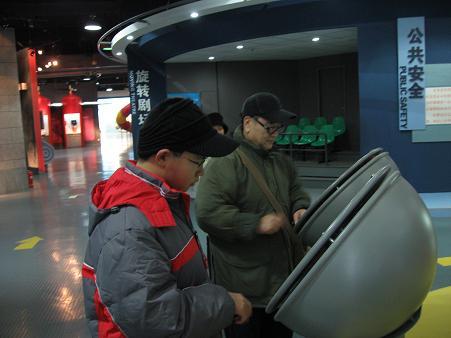 北京市海淀区公共安全馆(消防展区)_f0056261_9293100.jpg