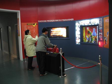 北京市海淀区公共安全馆(消防展区)_f0056261_9294271.jpg