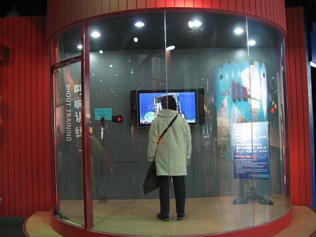 北京市海淀区公共安全馆(消防展区)_f0056261_930115.jpg