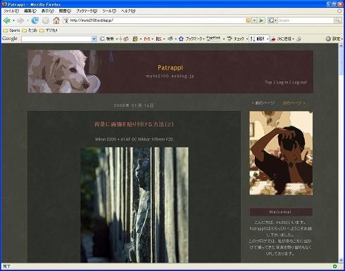 Firefox_f0018464_19503627.jpg