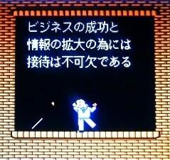 f0103872_19495395.jpg