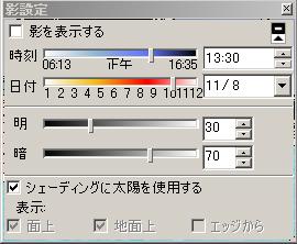 f0045776_20293772.jpg