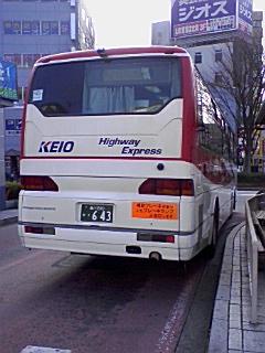 京王高速バス2_e0013178_025161.jpg