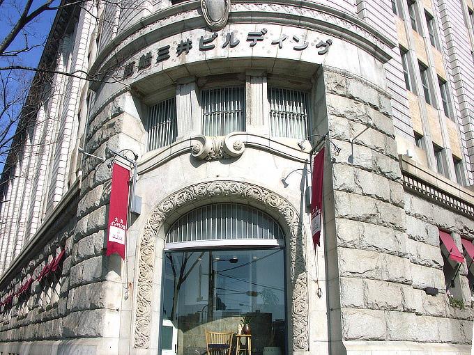 旧大阪商船神戸支店(商船三井ビル)_f0116479_20404525.jpg