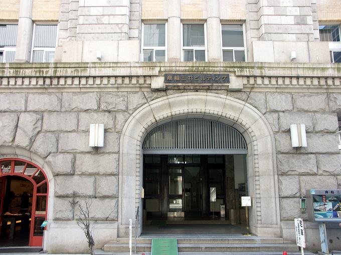 旧大阪商船神戸支店(商船三井ビル)_f0116479_20465985.jpg