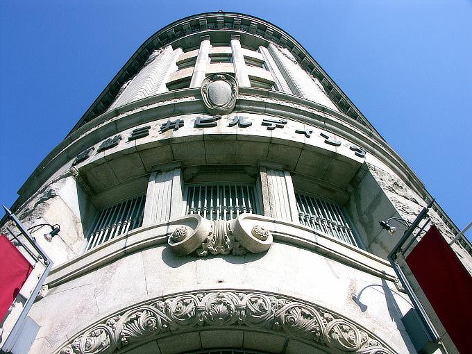 旧大阪商船神戸支店(商船三井ビル)_f0116479_20533146.jpg