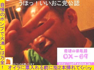 b0094687_213313.jpg