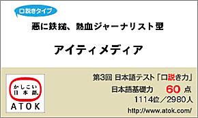 f0017092_2012871.jpg