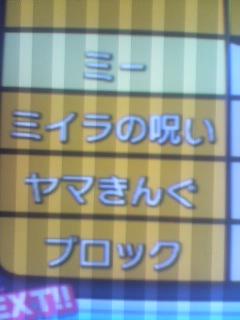 b0075600_224752.jpg