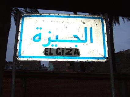 エジプト旅行記(1月10日分)_c0125114_0132115.jpg