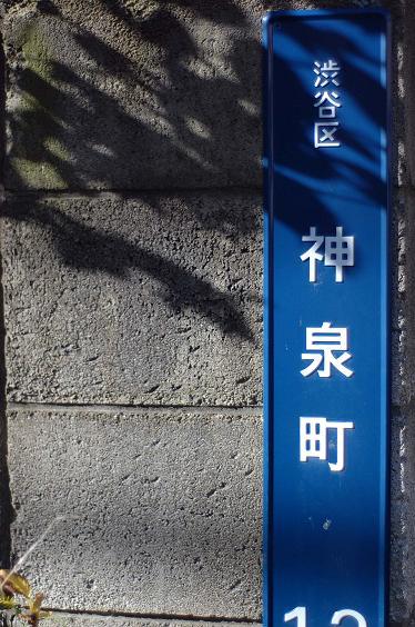 f0157215_7355855.jpg
