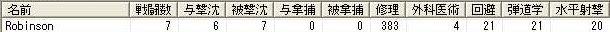 c0080816_1132482.jpg
