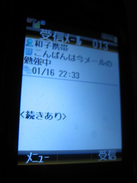 d0054517_227107.jpg