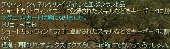 f0107520_922108.jpg