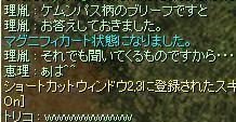 f0107520_9243861.jpg