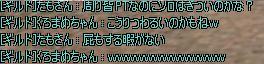 d0054830_9311287.jpg