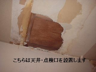 f0031037_20202930.jpg