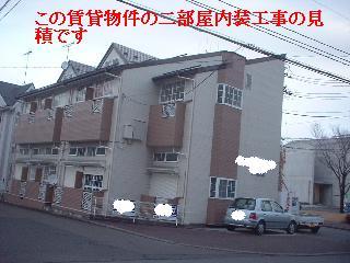 f0031037_20274149.jpg