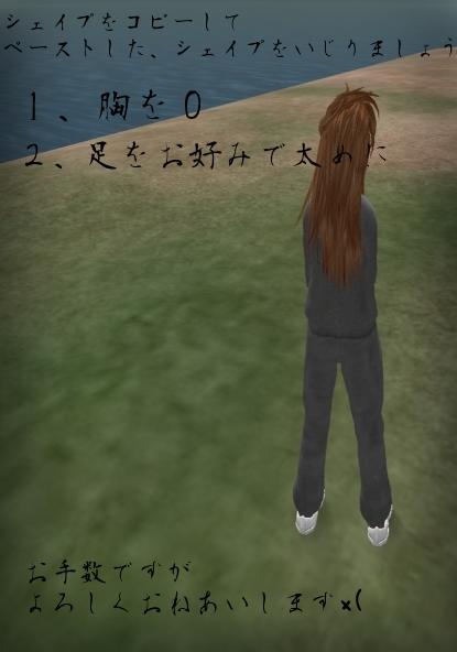 f0021041_1910367.jpg